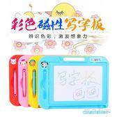 兒童畫畫板磁性寫字板筆 彩色小孩幼兒磁力寶寶涂鴉板 zzy8153『時尚玩家』