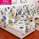 歐式客廳沙發墊布藝四季通用簡約現代萬能沙...