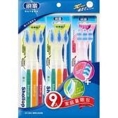 刷樂彈力牙刷家庭量眅包9入【愛買】