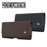 牛皮真皮 LG G8S G8X ThinQ 手機皮套 腰掛式皮套 腰掛皮套 腰夾皮套 橫式皮套 台灣製造 JG01