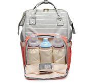 LEQUEEN媽媽包多功能大容量雙肩包外出背包時尚升級版防水牛津布 百搭潮品