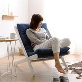 懶人沙發單人休閒個性創意小戶型沙發椅迷你臥室客廳陽台單人沙發【米拉生活館】JY