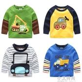 寶寶男童長袖t恤 2020秋裝新款韓版童裝卡通t恤打底衫tx-4113【小艾新品】