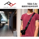 【終身保固】Slide Lite 沉穩黑...