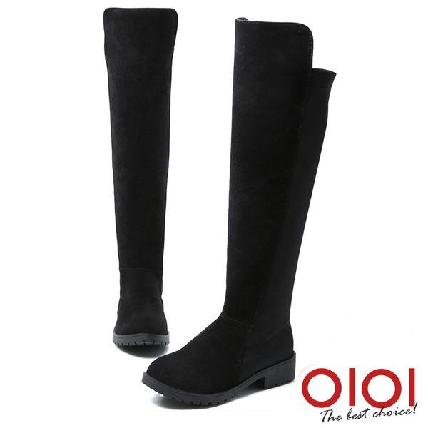 膝長靴 纖細美腿雙拼及膝長靴(黑) *0101shoes【18-B1918bk】【現貨】