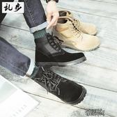 男裝馬丁靴英倫風高筒軍靴男士春季中筒工裝靴子男鞋短靴潮沙漠靴 街頭布衣