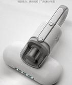 除螨儀 除螨儀小型去螨吸塵器家用床上除螨蟲神器紫外線殺菌除蝻機