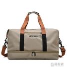 日本牛津布旅行包大容量登機行李袋干濕分離鞋倉套拉桿上出差健身 ATF 極有家