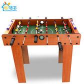 (百貨週年慶)木制桌上足球台 桌式足球機 大號台式桌面親子互動兒童遊戲XW