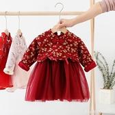 新年衣服 辰媽女童漢服冬裝中國風新年連衣裙唐裝嬰兒衣服童裝女寶寶拜年服 城市科技