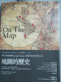 【書寶二手書T7/歷史_XCK】地圖的歷史_賽門.加菲爾