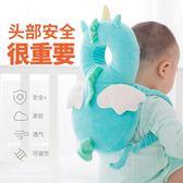 【年終大促】寶寶防摔枕嬰幼兒童頭部保護墊學步走路防撞安全帽防后摔護頭枕