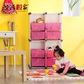兒童抽屜收納櫃 紅 生活采家 玩具 玩偶 故事書雜物#63082