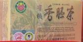 太保農會有機香胚茶淨重:60公克(5公克X12包)