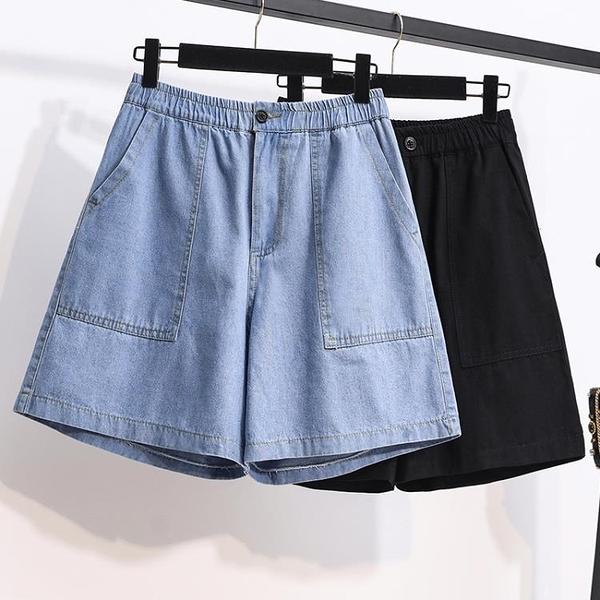 牛仔短褲 大碼女裝2021年夏季新款顯瘦高腰寬鬆闊腿工裝a字五分牛仔短褲子 快速出貨