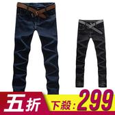 牛仔褲《Free Shop》【AFS04】街頭型男極簡素色百搭彈性彈力小直筒單寧牛仔褲牛仔長褲‧二色
