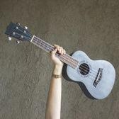 安德魯尤克里里23初學者兒童學生成人男女小吉他烏克麗麗自學樂器 qf1314【黑色妹妹】