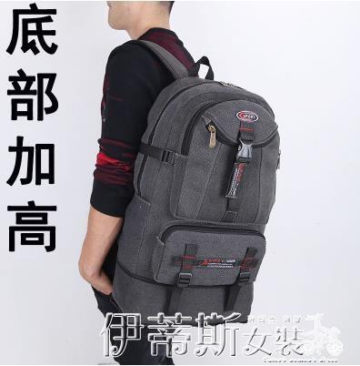 後背包新款60升超大容量戶外帆布登山包男運動後背包耐磨旅行加高包女潮 伊蒂斯