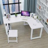 轉角書桌書架組合簡易電腦桌台式家用拐角桌L型辦公桌牆角寫字桌 YTL