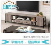 《固的家具GOOD》303-4-AA 古橡木色7尺長櫃【雙北市含搬運組裝】