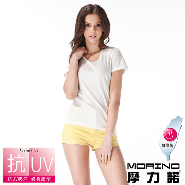 【MORINO摩力諾】抗UV速乾短袖衫/T恤(白色)