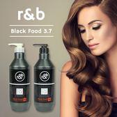 韓國 R&B 黑勢力強健烏髮 洗髮精 潤髮乳 1500ml【櫻桃飾品】【27742】