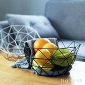 水果盆果盤客廳歐式鐵藝水果籃大號家用零食收納籃子 nm2681 【Pink中大尺碼】