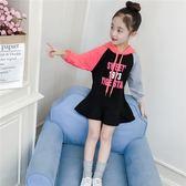 女童連衣裙長袖秋裝2018新款韓版秋季上衣兒童衛衣中長款洋氣潮衣