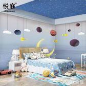 壁貼兒童房壁紙男女孩臥室星星月亮墻紙寶寶房間墻布環保3d無縫壁畫cp1412【歐爸生活館】
