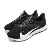 Nike 慢跑鞋 Quest 2 黑 白 低筒 基本款 男鞋 【ACS】 CI3787-002