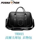 POSMA PGM 高爾夫衣物包 側背包 牛皮球包 內置鞋包 大容量 黑 YWB021