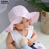 寶寶遮陽帽女童防曬嬰兒漁夫