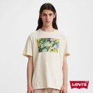 Levis 男款 短袖T恤 / 寬鬆休閒版型 / 自然花草Logo
