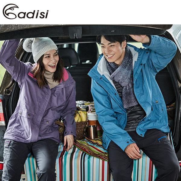 ADISI 男防風防潑水雙層保暖長褲AP1721031 (S-2XL) / 城市綠洲專賣 (撥水、環保、輕量柔軟、易去汙)