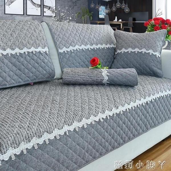 沙發罩好安家沙發墊四季通用布藝簡約現代防滑亞麻沙發套全包沙發巾全蓋 NMS蘿莉小腳丫