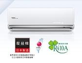 《日立 HITACHI》壁掛式冷專 高效頂級(J) 系列 R410A變頻1對1 RAS-110NJX/RAC-110JX1 (安裝另計)