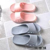 可愛室內防滑情侶洗澡拖鞋加厚軟底涼拖鞋女