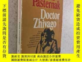 二手書博民逛書店Doctor罕見Zhivago (英文原版)Y368896 Boris Pasternak A Signet