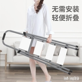 鋁合金梯子家用折疊人字梯加厚室內多功能樓梯三步爬梯小扶梯wl5236[bad boy時尚]