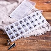 24頭裱花嘴套裝烘焙蛋糕擠花袋韓式錶花奶油器工具烘培全套做曲奇 交換聖誕禮物