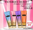 Victoria's secre...