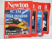 【書寶二手書T2/雜誌期刊_D5Z】牛頓_132~137期間_共4本合售_異常氣象