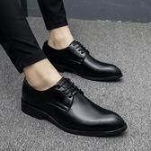 皮鞋 英倫商務正裝內增高新郎婚鞋工作尖頭男士韓版休閒男鞋子 迪澳安娜