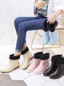 雨靴時尚雨鞋女膠鞋套鞋防水防滑保暖水鞋可愛成人短筒雨靴