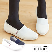 [Here Shoes]MIT台灣製簡約純色女鞋平底學生休閒鞋套腳懶人鞋小白鞋─AJ37108