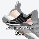 adidas 慢跑鞋 UltraBOOST Guard W 黑 灰 粉紅 女鞋 運動鞋 【ACS】 FU9465