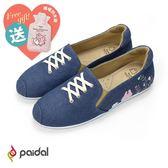 Paidal x 卡娜赫拉的小動物 日間花賞樂福鞋-深藍(假鞋帶)