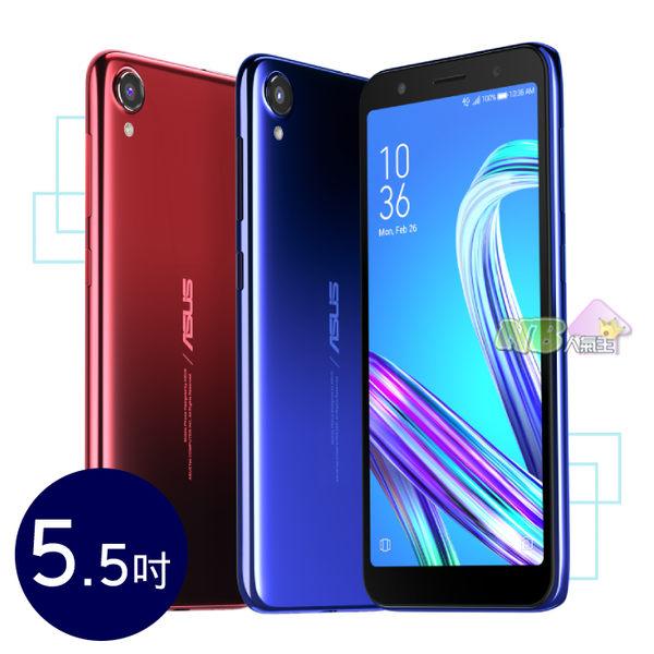 ASUS ZenFone Live (L2)  ◤刷卡,送保護貼+觸控筆◢  5.5吋 四核心 手機 ZA550KL (2G/16G)