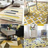 北歐風格幾何圖案地毯客廳歐式現代沙發茶幾墊臥室床邊家用長方形【全館88折】