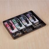 四格超市收銀盒 收銀箱 抽屜收銀盤